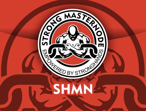 ストロングハンズマスターノード SHMN へのテストスワップがいよいよ開始